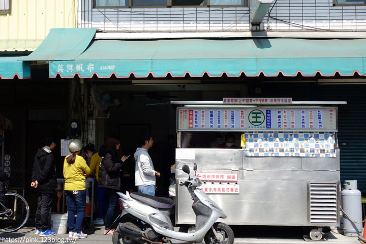 【彰化田中小吃】田中豆花王。在地老店,排隊銅板美食小吃!-DSC08087.jpg