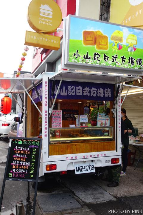 【草屯美食】小山記日式方塊燒。日式小甜品,下午茶首選!(位於肯德基旁)-DSC08800.jpg