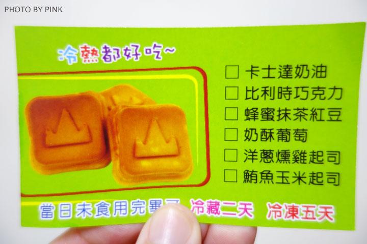 【草屯美食】小山記日式方塊燒。日式小甜品,下午茶首選!(位於肯德基旁)-DSC09026.jpg