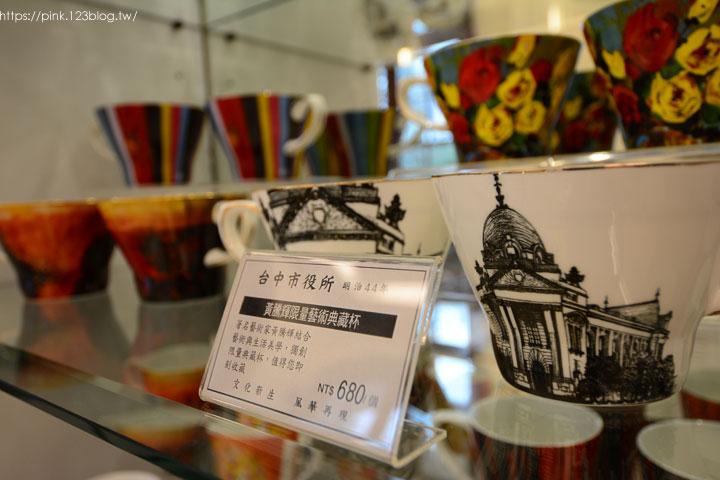 【台中餐廳】台中市役所.Cafe1911&昭和沙龍。古蹟與美食的結合,亮點呈現!-DSC_3866.jpg
