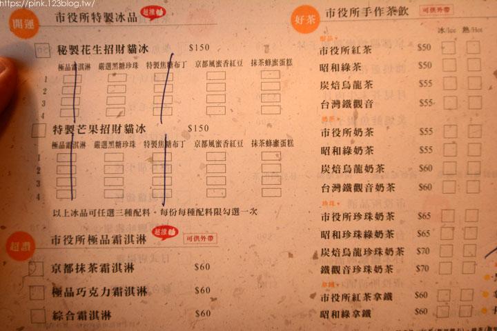 【台中餐廳】台中市役所.Cafe1911&昭和沙龍。古蹟與美食的結合,亮點呈現!-DSC_3889.jpg