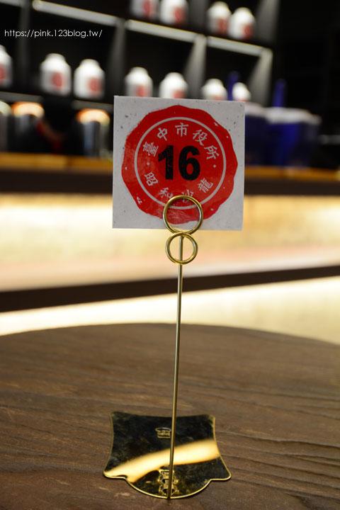 【台中餐廳】台中市役所.Cafe1911&昭和沙龍。古蹟與美食的結合,亮點呈現!-DSC_3893.jpg