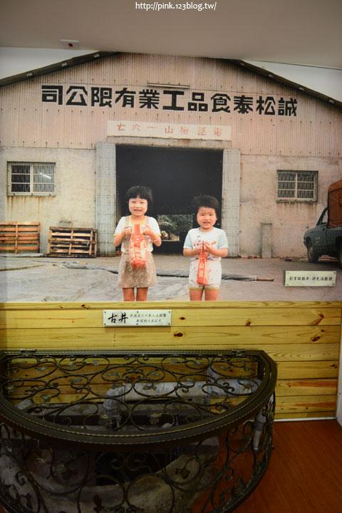 【嘉義梅山景點】梅問屋「梅子元氣館」。以梅子為主題的觀光工廠!-DSC_4115.jpg