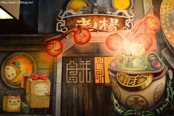 【嘉義大林景點】老楊方城市觀光工廠。老楊方塊酥,來嘉義必買的名產!-DSC_4366.jpg