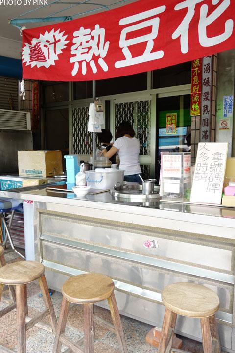 【嘉義梅山美食】古早味傳統豆花店。在地52年老店,甜美滋味深得你心!-DSC00080.jpg