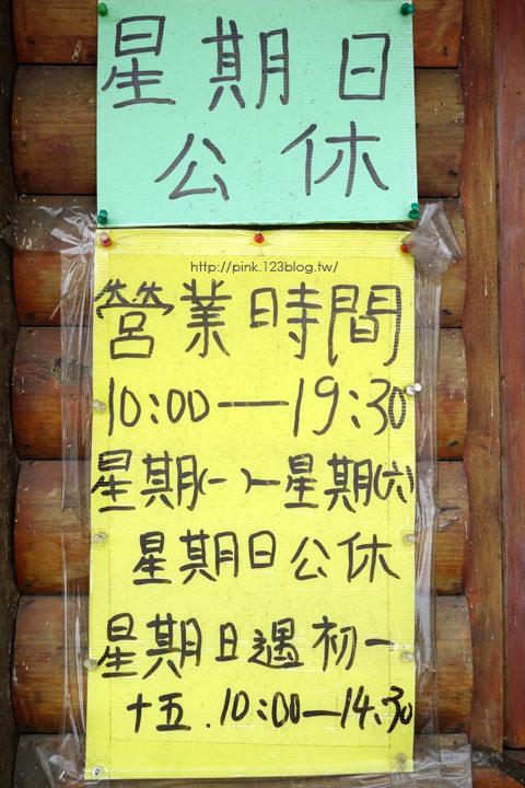 【南投素食小吃】沐瓜緣紅燒麵(木瓜牛奶)專賣店。料好實在爆好吃素食麵!-DSC00092.jpg