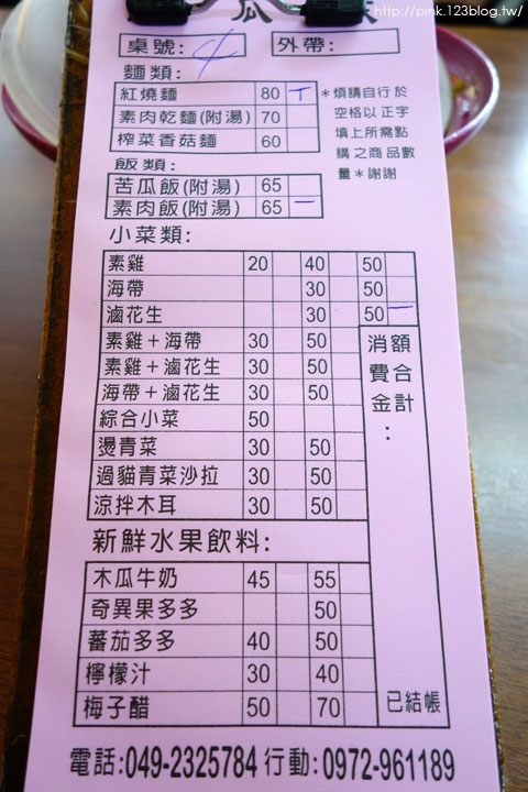 【南投素食小吃】沐瓜緣紅燒麵(木瓜牛奶)專賣店。料好實在爆好吃素食麵!-DSC00099.jpg