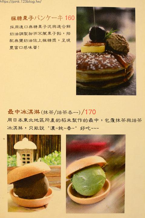 【台中蔬食餐廳】明森京咖啡.蔬食朝食屋。不用到日本,也能嚐到純日式蔬食料理!-DSC_4621.jpg