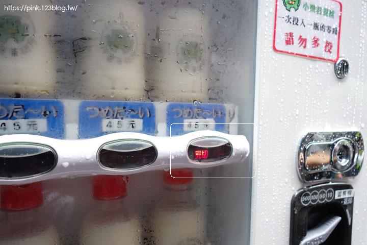 【台中北區】河童茶研所。台中第一台投幣式奶茶販賣機,搶鮮上市!-DSC01951.jpg