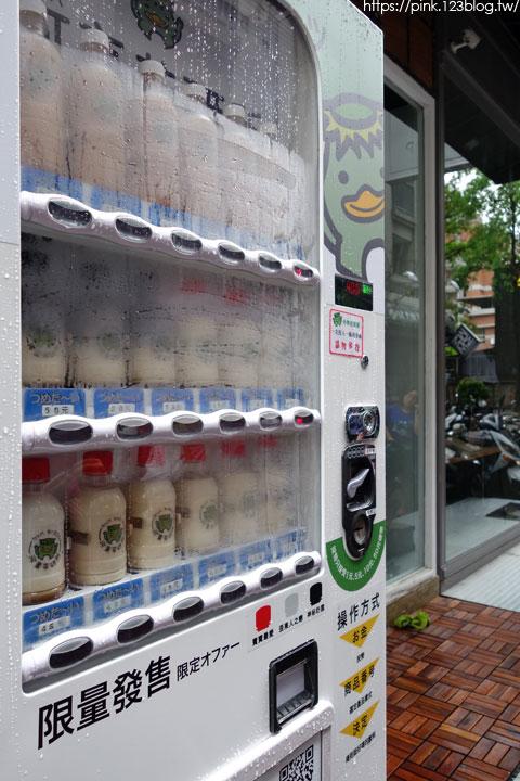 【台中北區】河童茶研所。台中第一台投幣式奶茶販賣機,搶鮮上市!-DSC02024.jpg