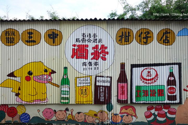 【彰化福興景點】三和社區西瓜彩繪村。每一個卡通人物,都是西瓜的代言人,超萌!-DSC02337.jpg