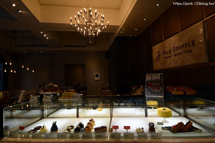 【員林甜點店】法蕾.熊手工經典舒芙蕾。華麗精緻的法式甜品,視覺與味覺的極品享受!-DSC_7131.jpg