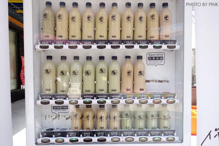 【台中自動販賣機】如果ENCORE投幣式奶茶。瓶裝奶茶也走文青風,就在一中街益民商圈內!-DSC02821.jpg