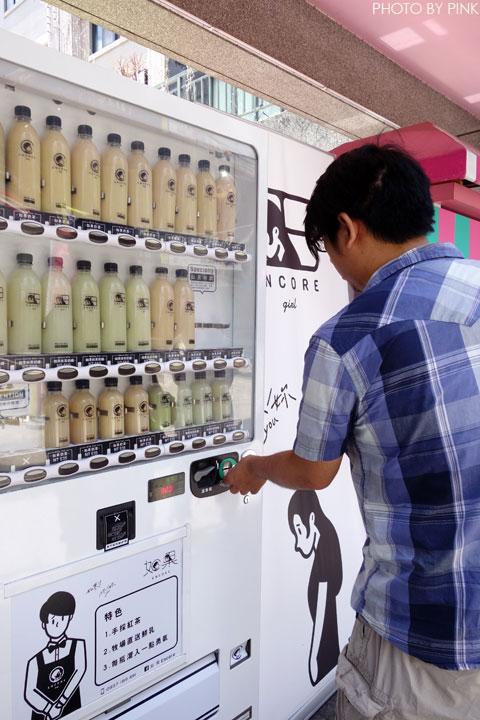 【台中自動販賣機】如果ENCORE投幣式奶茶。瓶裝奶茶也走文青風,就在一中街益民商圈內!-DSC02827.jpg