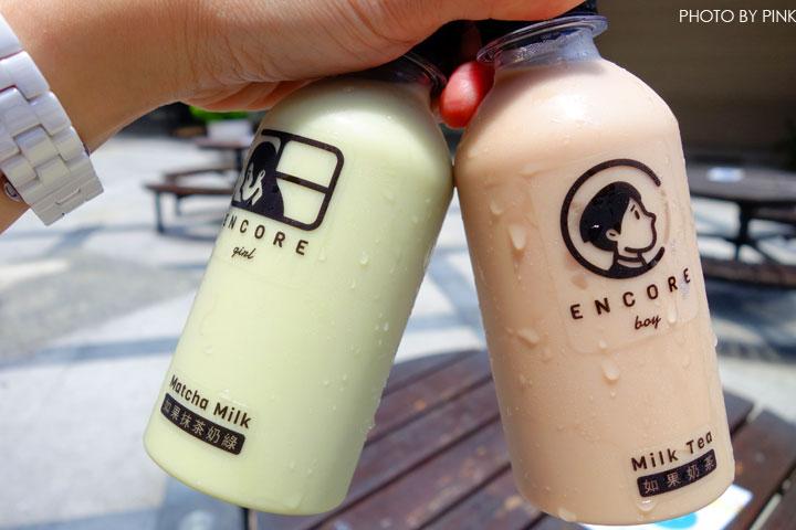 【台中自動販賣機】如果ENCORE投幣式奶茶。瓶裝奶茶也走文青風,就在一中街益民商圈內!-DSC02851.jpg