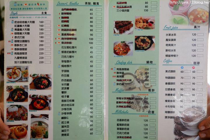 【台中蔬食餐廳】南風蔬食咖啡館。素食新選擇,異國料理超美味!-DSC_7477.jpg