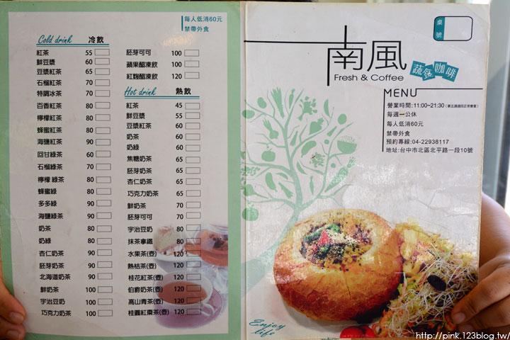 【台中蔬食餐廳】南風蔬食咖啡館。素食新選擇,異國料理超美味!-DSC_7479.jpg