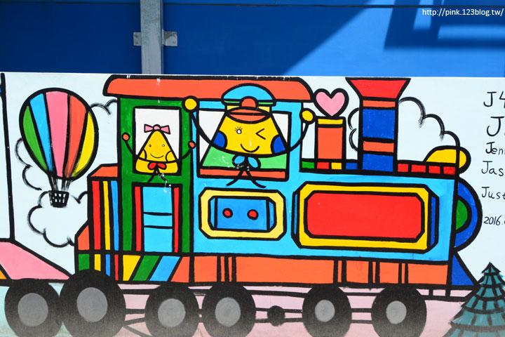 【彰化新景點】北斗麻糬冰粽發明館。全台唯一手作冰粽,另類體驗超好玩!-DSC_7857.jpg