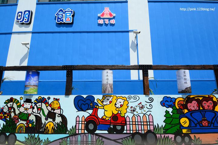 【彰化新景點】北斗麻糬冰粽發明館。全台唯一手作冰粽,另類體驗超好玩!-DSC_7862.jpg