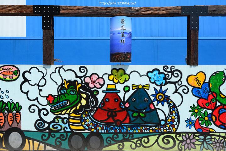 【彰化新景點】北斗麻糬冰粽發明館。全台唯一手作冰粽,另類體驗超好玩!-DSC_7863.jpg