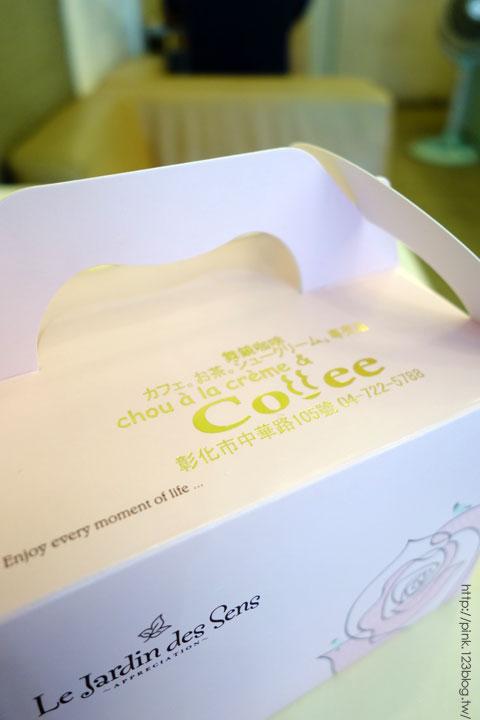 【彰化市甜點】舞鏡咖啡.法式泡芙專賣店。少女心噴發的療癒式甜點,下午茶小確幸!-DSC03529.jpg