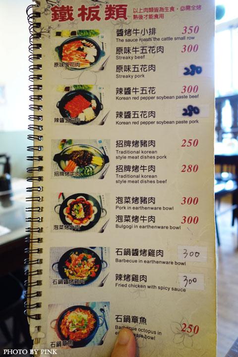 【員林美食餐廳】韓國館。正統韓式料理,炸醬麵、辣炒年糕、海鮮煎餅,征服你我的味蕾!-DSC05889.jpg