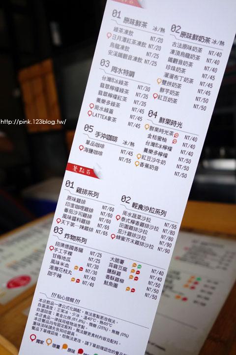 【南投市美食】周水茶舖。鮮茶、沙拉、炸物,夏日輕食最佳選擇!-DSC05688.jpg