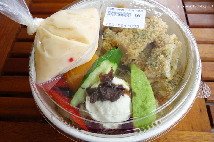 【南投市美食】周水茶舖。鮮茶、沙拉、炸物,夏日輕食最佳選擇!-DSC05748.jpg