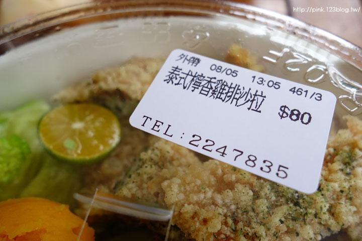 【南投市美食】周水茶舖。鮮茶、沙拉、炸物,夏日輕食最佳選擇!-DSC05767.jpg