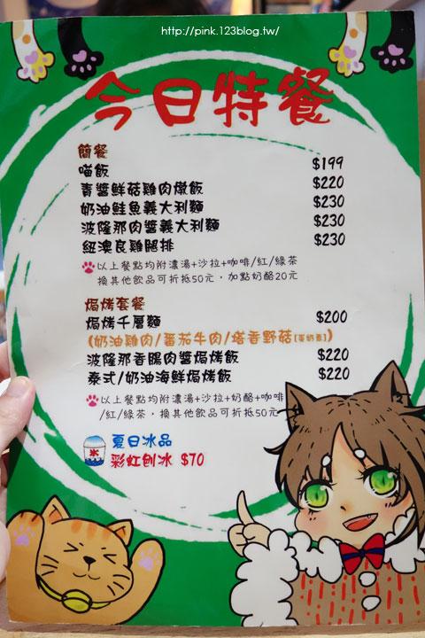 【台中寵物餐廳】貓.旅行咖啡輕食館。超萌寵物貓三劍客,也太療癒了!-DSC06409.jpg