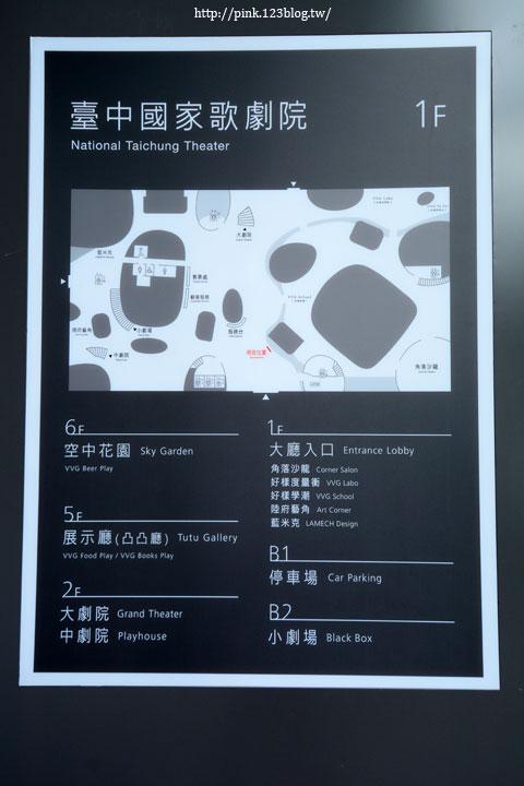 【台中景點】臺中國家歌劇院。歡迎進入伊東豐雄的建築世界!-DSC_9771.jpg