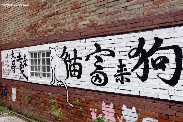 【高雄甲仙】甲仙貓巷。彩繪貓咪+傘傘動人,整個巷子繽紛又吸睛!-DSC07597.jpg