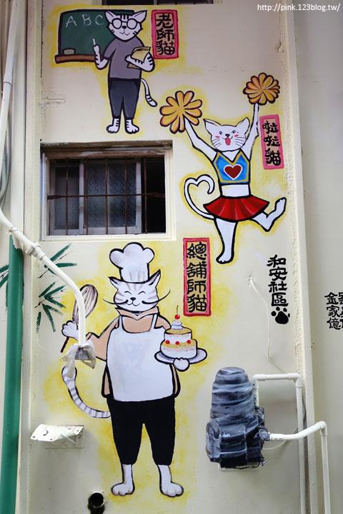【高雄甲仙】甲仙貓巷。彩繪貓咪+傘傘動人,整個巷子繽紛又吸睛!-DSC07613.jpg