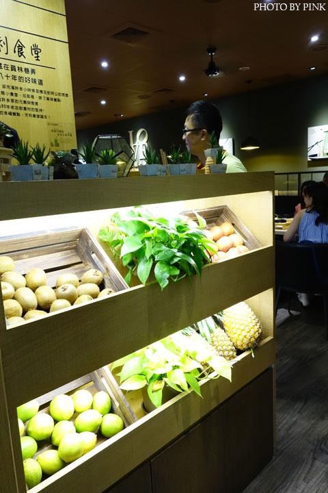 【南投市美食】天利食堂。日式居家料理,一份純粹「家」的溫暖滋味!-DSC08077.jpg