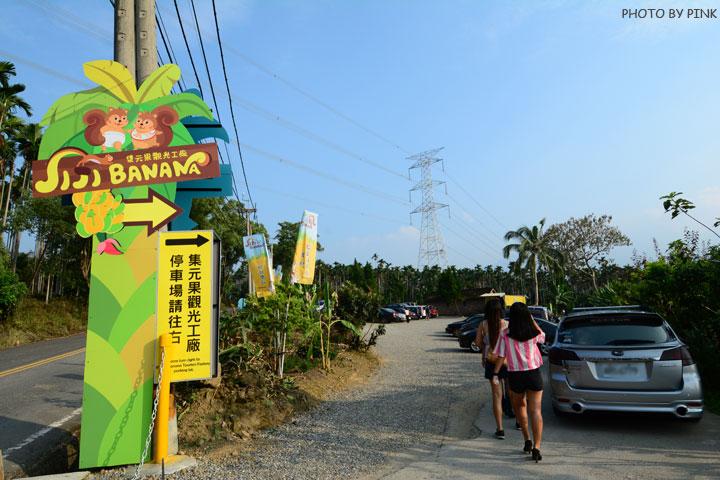 【集集新景點】集元果觀光工廠jijibanana。以香蕉為主題的親子園區,可愛新亮點!-DSC_1284.jpg