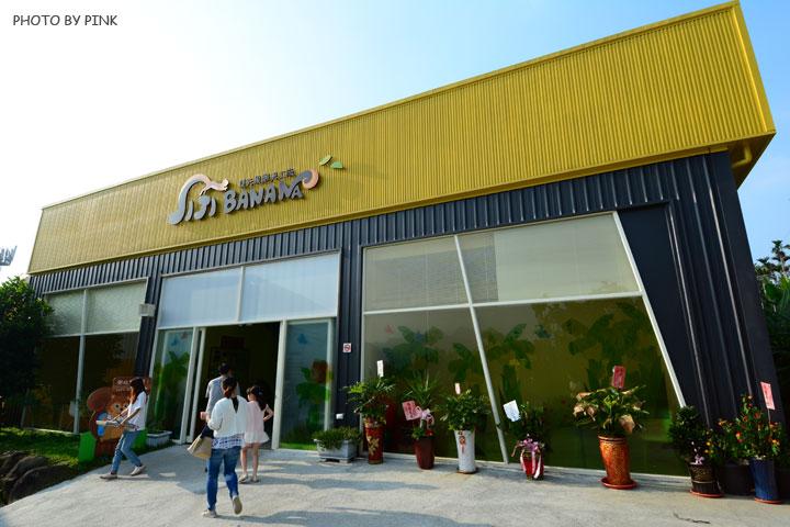 【集集新景點】集元果觀光工廠jijibanana。以香蕉為主題的親子園區,可愛新亮點!-DSC_1296.jpg