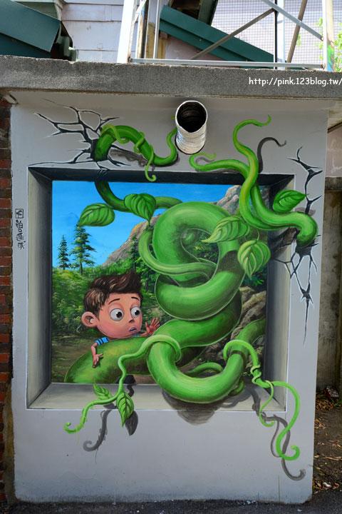 【台中石岡】九房里3D立體彩繪童話村。傑克與魔豆、青蛙王子、巫婆的糖果屋等童話故事躍上牆面,吸睛度百分百!-DSC_1489.jpg