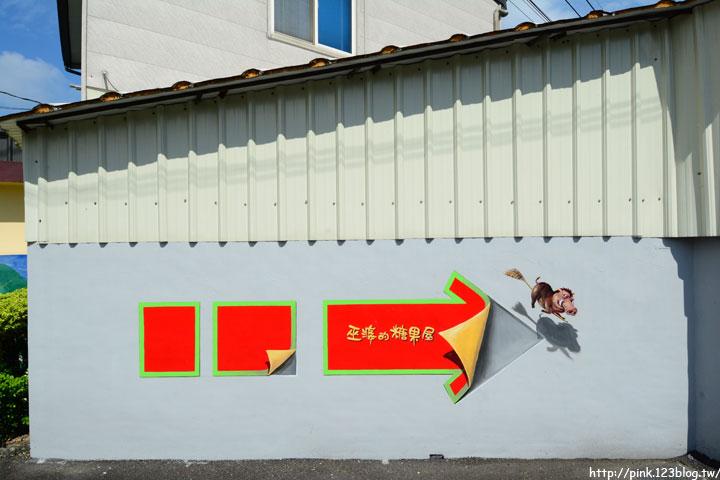 【台中石岡】九房里3D立體彩繪童話村。傑克與魔豆、青蛙王子、巫婆的糖果屋等童話故事躍上牆面,吸睛度百分百!-DSC_1524.jpg