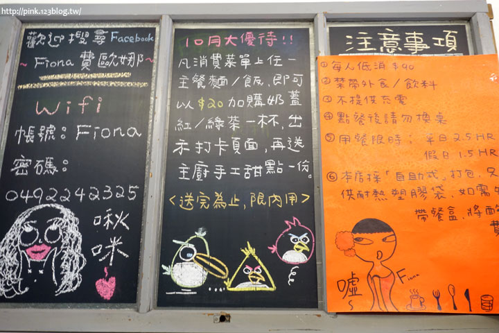 【南投美食餐廳】費歐娜(Fiona)創意料理廚房。創意餐點挑逗你味蕾的上限!-DSC09056.jpg