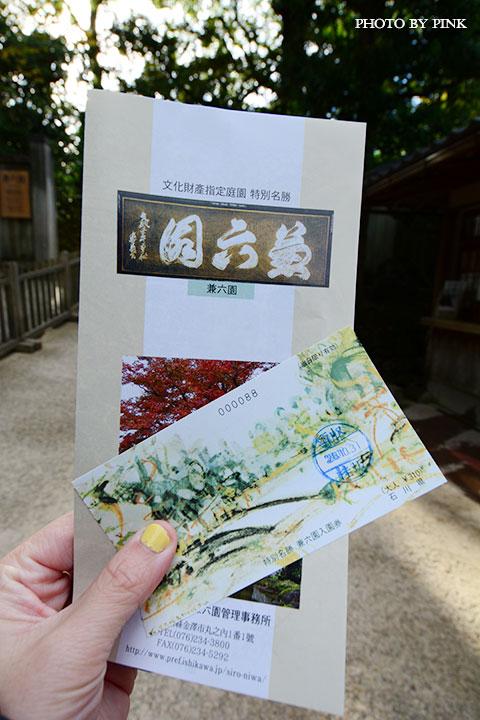 【日本北陸】日本三大名園之兼六園。秋楓賞景如詩如畫!-DSC_2227.jpg