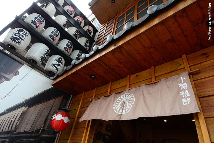 【台中大里】龍貓公車站&小樽福郎。沒想到大里也走日式風,實在好吃又好玩!-DSC_4264.jpg