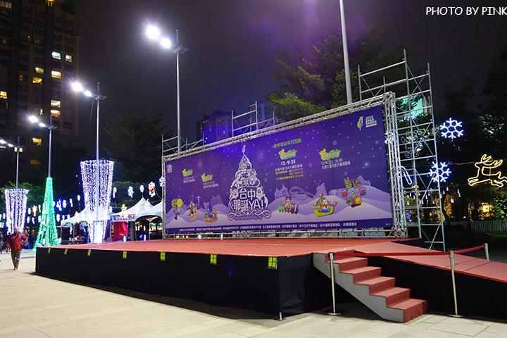 【台中耶誕YA】台中市政府耶誕嘉年華活動,多項遊樂設施讓你玩的過癮!-DSC01639.jpg