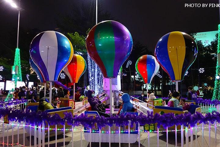 【台中耶誕YA】台中市政府耶誕嘉年華活動,多項遊樂設施讓你玩的過癮!-DSC01645.jpg