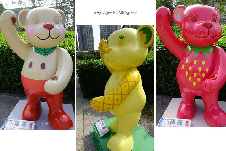 【2016樂活熊城市嘉年華】超療癒!百隻泰迪熊就在台中文心森林公園。-6.jpg