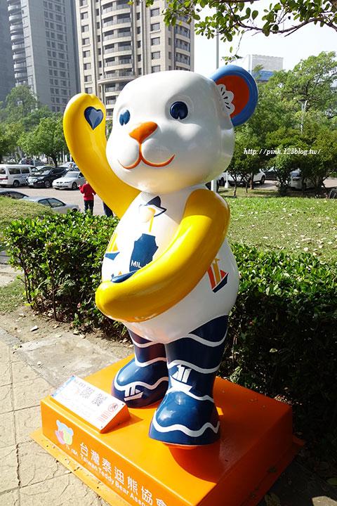 【2016樂活熊城市嘉年華】超療癒!百隻泰迪熊就在台中文心森林公園。-DSC02171.jpg