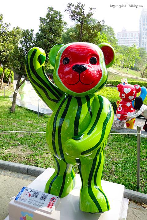【2016樂活熊城市嘉年華】超療癒!百隻泰迪熊就在台中文心森林公園。-DSC02177.jpg
