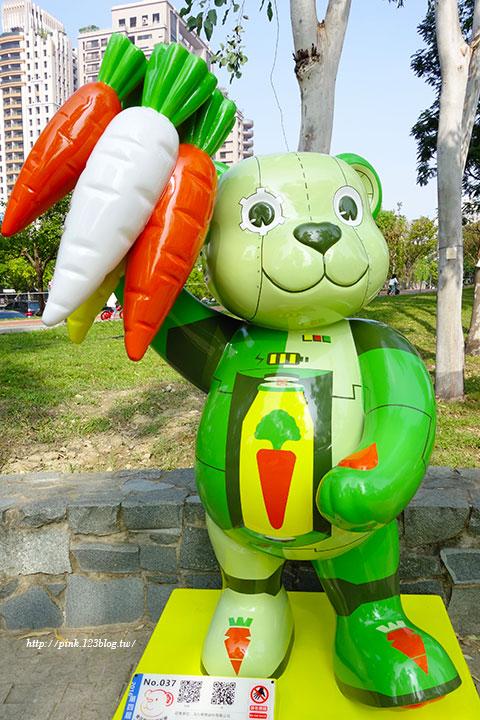 【2016樂活熊城市嘉年華】超療癒!百隻泰迪熊就在台中文心森林公園。-DSC02180.jpg