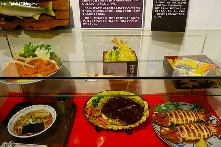【日本北陸】郡上八幡老街散策趣。舞城、食品模型,很有風格的小鎮!-DSC00305.jpg