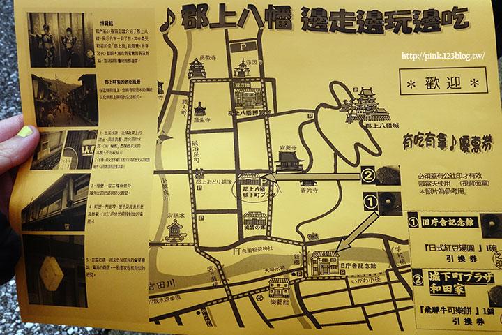【日本北陸】郡上八幡老街散策趣。舞城、食品模型,很有風格的小鎮!-DSC00311.jpg