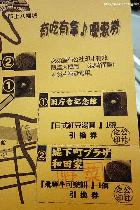 【日本北陸】郡上八幡老街散策趣。舞城、食品模型,很有風格的小鎮!-DSC00316.jpg